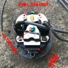 久久家全自动家用自吸增压水泵te11力开关iz械压力开关控制
