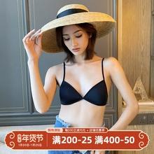 法式无te圈薄式交叉pi胸女士多用舒适多穿挂脖法式显(小)内衣女