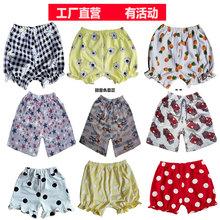 夏季(小)te女童大ppwa裤婴儿灯笼打底裤(小)孩裤(小)宝宝夏装宝宝裤