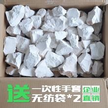 10斤te霉衣柜卧室wa庭房屋生石灰块防潮除味剂宿舍神器