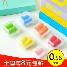 9.9包邮可te3糖果色 as装隔音降噪耳塞|睡觉防噪音耳塞
