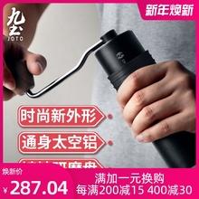 九土kte手摇磨豆机as啡豆研磨器家用便携手冲咖啡器手磨
