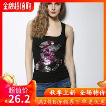 DGVte亮片T恤女as020夏季新式欧洲站图案撞色弹力修身外穿背心