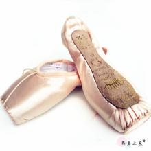 正品法国三沙芭蕾舞te6 缎面足as缝头手工串底舞蹈鞋NO.7HSL