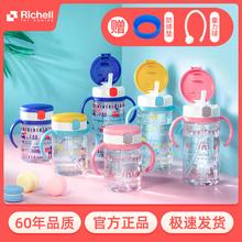 Ricteell/利es宝宝水杯吸管杯 婴幼儿宝宝学饮杯便携带把手