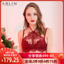 EBLteN女士性感es本命年红色挂脖精致蕾丝边上托聚拢文胸内衣