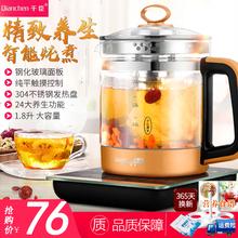 养生壶te热烧水壶家es保温一体全自动电壶煮茶器断电透明煲水
