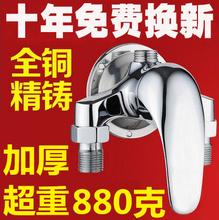 加厚全铜明装淋浴龙头混水阀冷te11浴室花es阳能热水器开关
