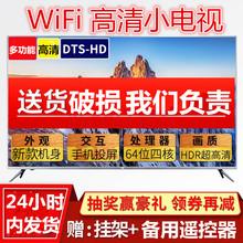 创维32寸网络WiFi智能17/19/21/te192/2mi28寸32寸液晶(小)