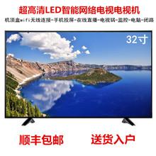 全新特价17 19 22 24 26 te168 3miifi网络液晶(小)电视宾馆