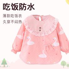 吃饭防te 轻薄透气mi罩衣宝宝围兜婴儿吃饭衣女孩纯棉薄式长袖