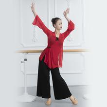 古典舞练功te2女芭蕾舞ni舞飘逸中国舞舞蹈身韵纱衣演出服装