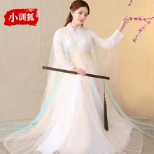 (小)训狐仙te白浅款古装re服仙女装古筝舞蹈演出服飘逸清新淡雅