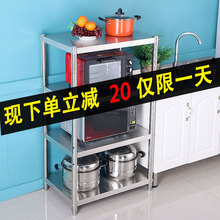 不锈钢te房置物架3re冰箱落地方形40夹缝收纳锅盆架放杂物菜架