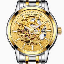 天诗潮te自动手表男re镂空男士十大品牌运动精钢男表国产腕表