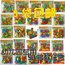 3-7te早教益智雪re箭子弹头拼插玩具塑料拼图积木幼儿园玩具