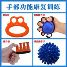 握力球te复训练器中re老的手部锻炼按摩手指腕握力器