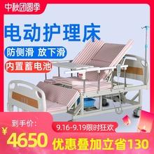永辉电动护理床家用多功能