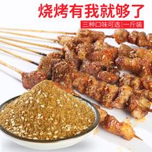 孜然粉te料撒料家用ri商用调味料粉烤羊肉串套装全套