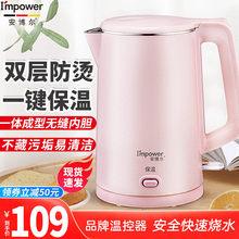 安博尔te水壶家用1it大容量热水壶自动断电保温不锈钢水壶k085b