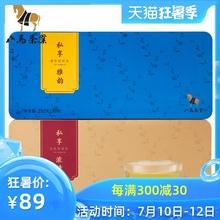 八马茶te 安溪乌龙it浓香型组合礼盒装504克