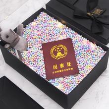 生日礼te包装盒init红高档礼物盒(小)号精致创意礼品盒空盒子男