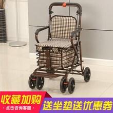 老的手te车可坐可推it物车买菜(小)拉车座椅折叠助步四轮代步车