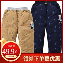 中(小)童te装新式长裤en熊男童夹棉加厚棉裤童装裤子宝宝休闲裤
