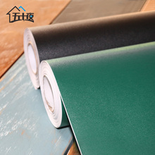 加厚磨te黑板贴宝宝en学培训绿板贴办公可擦写自粘黑板墙贴纸