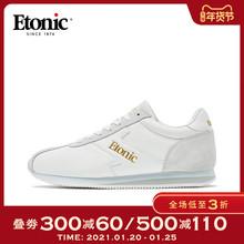 Etoteic百搭运en秋冬式情侣鞋轻便跑鞋软底休闲鞋复古阿甘鞋女