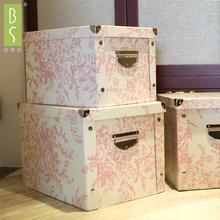 收纳盒te质 文件收en具衣服整理箱有盖 纸盒折叠装书储物箱