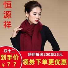 恒源祥te红色羊毛披en型秋天冬季宴会礼服纯色厚