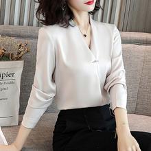 白衬衫te2020秋en韩范职业长袖V领上衣宽松气质衬衣打底(小)衫