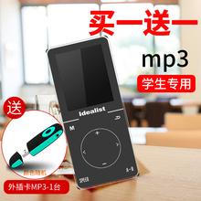 金属触te蓝牙插卡学en外放MP3 MP4无损播放器随身听