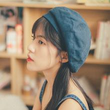 贝雷帽te女士日系春en韩款棉麻百搭时尚文艺女式画家帽蓓蕾帽