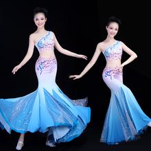 傣舞表te成的女彩云en臀鱼尾裙演出民族孔雀表演服饰成的套装