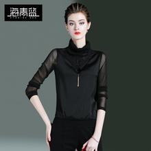 海青蓝te020春夏en色打底上衣修身时尚气质拼接雪纺衫女20802