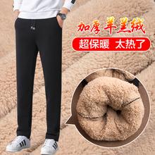 冬季裤te男士高腰加en运动裤羊羔绒直筒休闲裤大码保暖卫裤