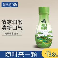 清新口气网红te果抖音绿茶en神润喉糖清口茶爽吃茶含片口香糖