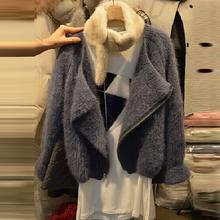 韩国东te门2020en式女装宽松仿水貂绒毛衣女开衫上衣针织外套