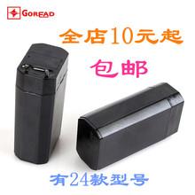 4V铅te蓄电池 Len灯手电筒头灯电蚊拍 黑色方形电瓶 可