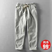 新式简te休闲男士亚en绳宽松透气棉麻料青年潮流加大码长裤子