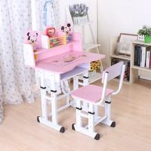 (小)孩子te书桌的写字en生蓝色女孩写作业单的调节男女童家居