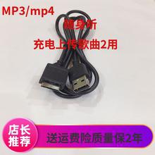 适用SONY索尼MP3 MP4te12nw-en7 300a A37HN zx1