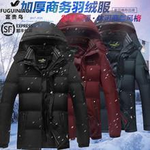 『顺丰te货』反季中en绒服男士中年爸爸装短式加厚外套冬装