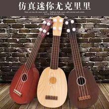 迷你(小)te琴吉他可弹en克里里初学者1宝宝3岁宝宝女孩(小)孩玩具