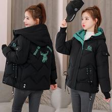 冬季羽te棉服女短式en0年新式韩款棉袄时尚加厚棉衣宽松大码外套