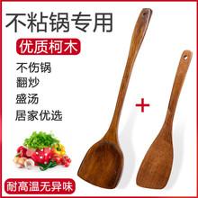 木铲子te粘锅专用长en家用厨房炒菜铲子木耐高温木汤勺木