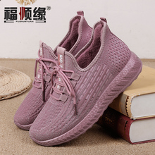 福顺缘te季新式保暖ti女棉鞋 宽松飞织布鞋 休闲纯色系带女鞋