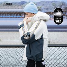 UOOteE情侣撞色ti男韩款潮牌冬季连帽工装面包服保暖短式外套